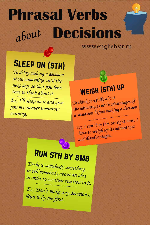 Фразовые глаголы связанные с принятием решения