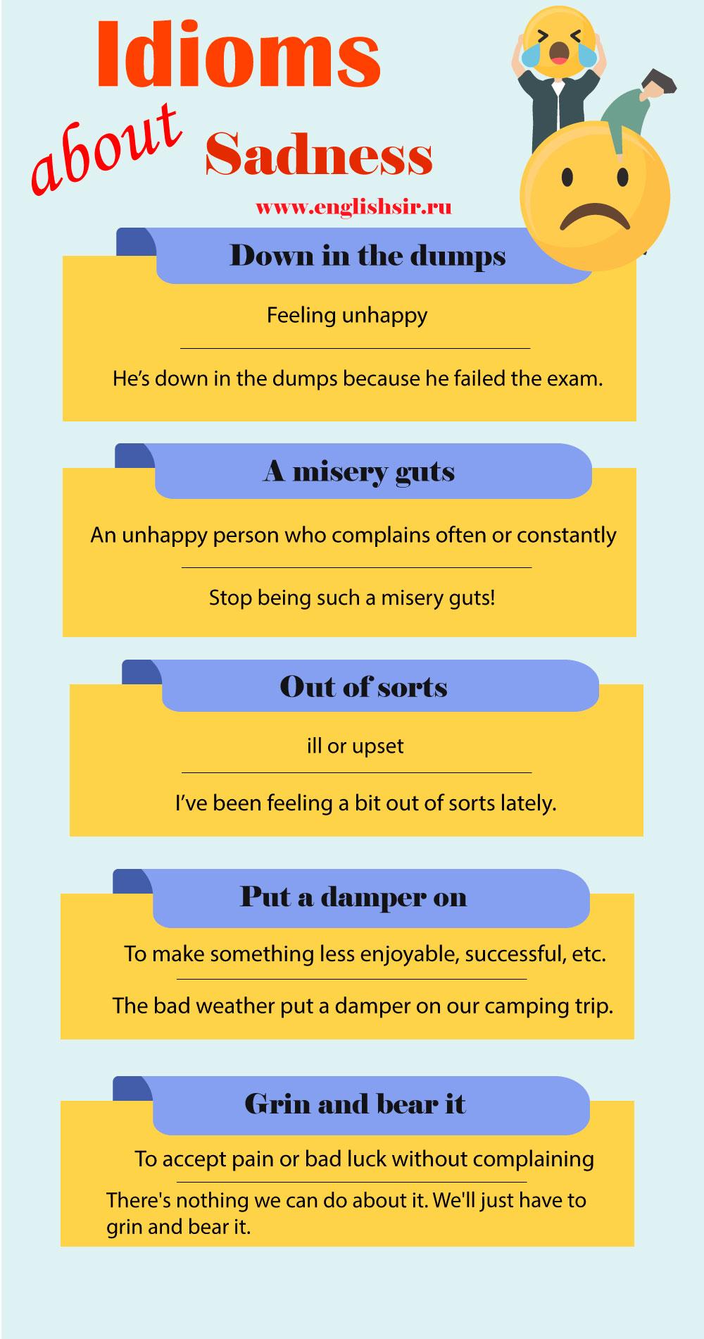 Идиомы о грусти на английском языке